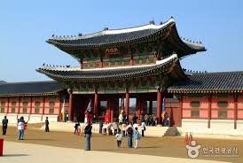 Cung điện Gyoengbok
