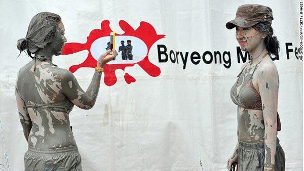 Boryeong 9